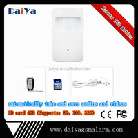 DAIYA new products security alarm system/ burglar alarm system with Wireless Remote DVR Motion