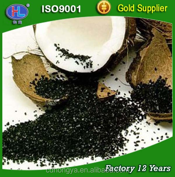 Coconut shell based silver loaded activted carbon