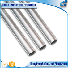 easily bend bright surface smooth weld line clean end inner weld line no more than 0.3mm UL797 EMT conduit