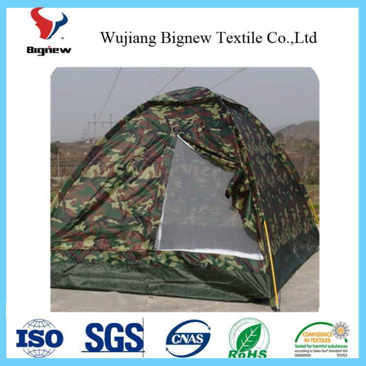 2016 Suzhou my designer fabric,durable waterproof camouflage tent oxford fabric