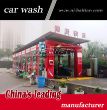 Hot dip galvanizing material automatic tunnel car wash machine with CE