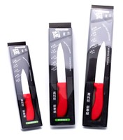 "New Ultra Sharp Ceramic knife Set 3""+4""+5''+6""+Peeler Kitchen Chef Cutlery Knives"