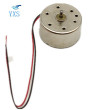 300 Motor Solar/Toy Motor DC3V/4.5 V/5 V/6 V For Accessories Material Science