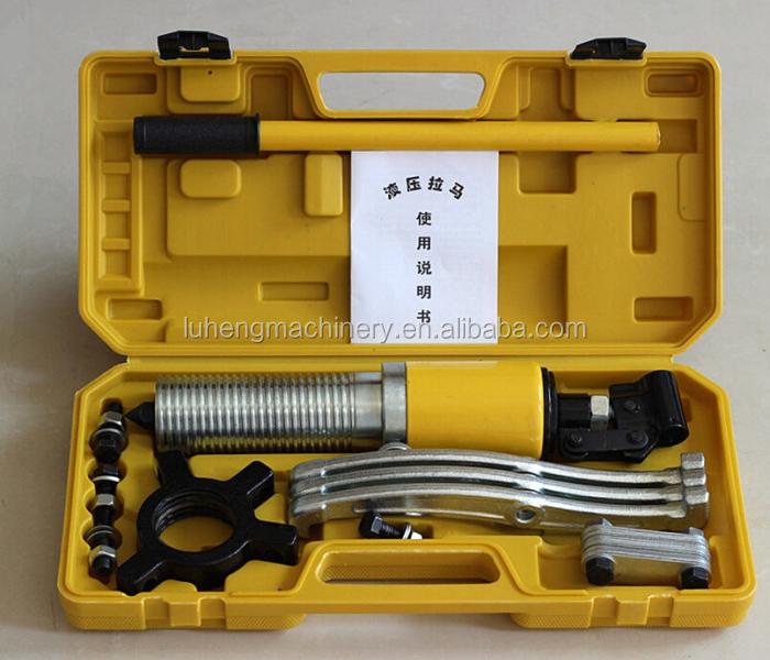 Small hydraulic bearing puller : Small mini gear puller hydraulic bearing for sale