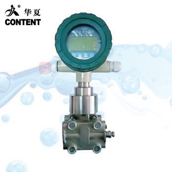 HX3351D Multiparameter Differential Pressure Transmitter