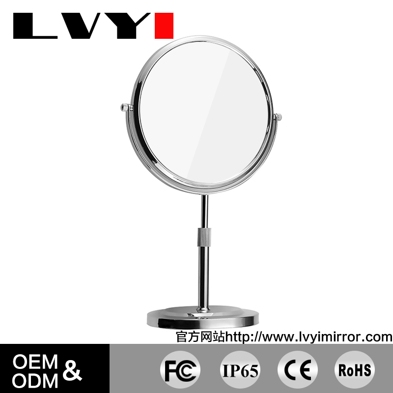 LVYI Living room hotel desktop make up magnifying mirror