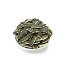 Chinese sunflower seeds wholesale black oil sunflower seeds