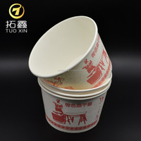 All types disposable yogurt bowl well designed