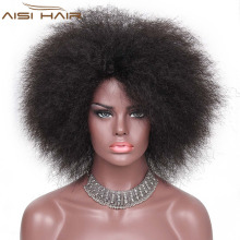 Aisi Hair Retro Style Short Black Synthetic Afro Hair Wigs For Black Women