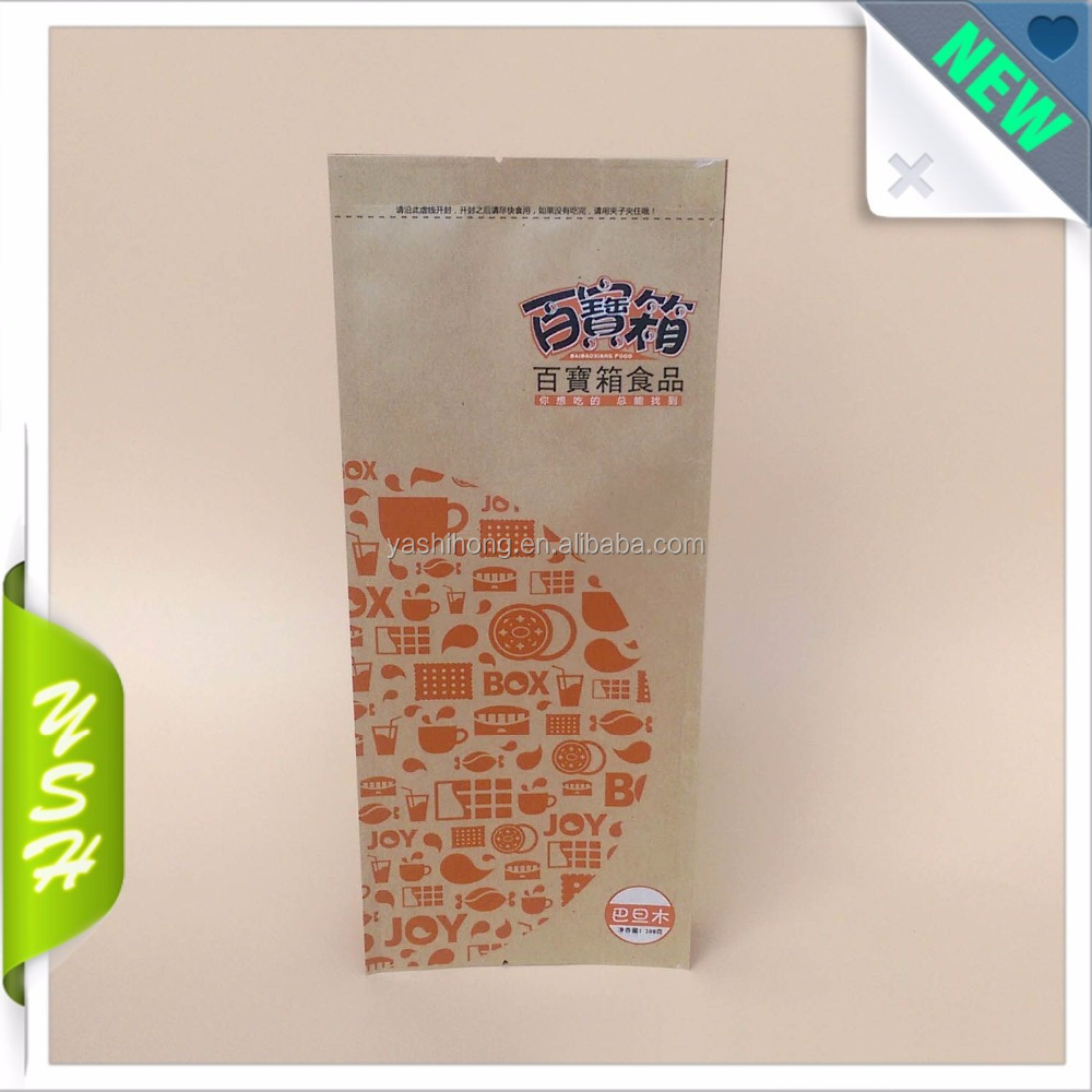 custom stand up gusset bag kraft paper disposable food packaging bag wholesale