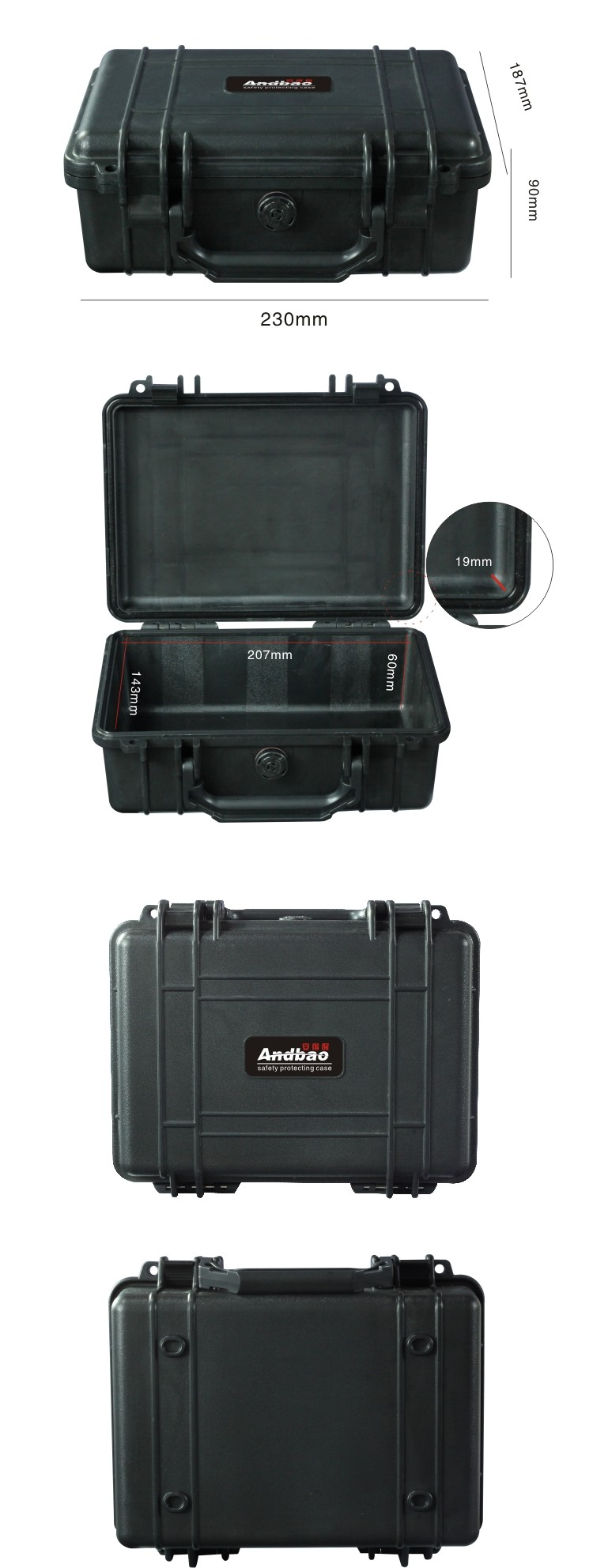 plastic shockproof and watertight case