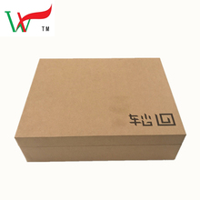 Customized printing use ECO-Friendly Recycled Meterial Gift box packing for a set of sincare products