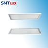 300MM LED Panel Light With Sensor