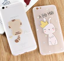 Cat Print Silicone Case for Oppo R9 R9p R9s Elephant Print Soft Phone Case for Huawei Honor 8