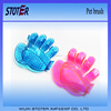 hand shape rubber pet bath massage brush