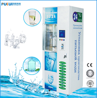 IC card/coin/bill operated water vending machine