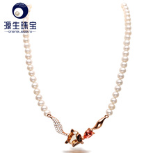 neckless jewellery with cute fox pendant designs fresh water near round pearl necklace