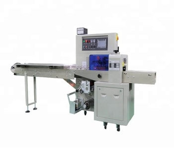 Pharmaceutical Packaging Machinery with back side seal