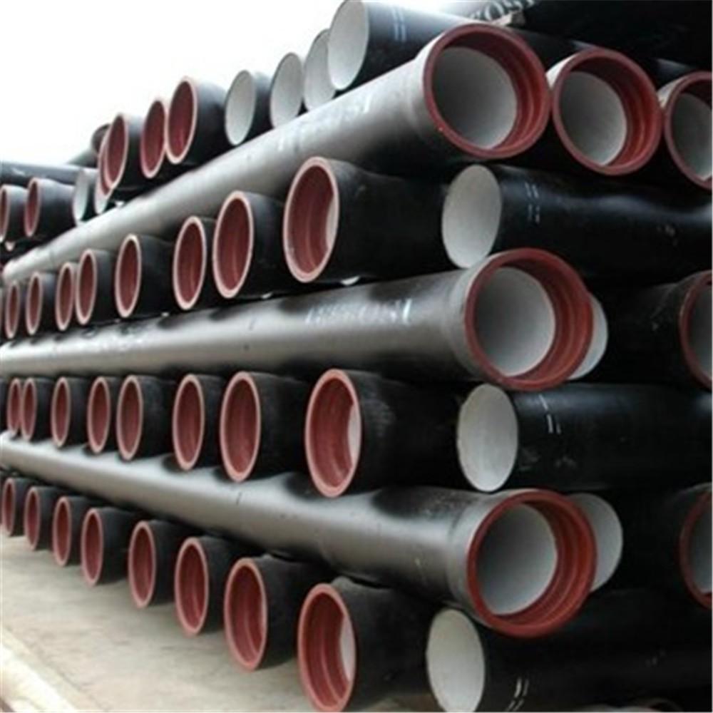 Dat ductile iron pipe tradekey china buy cast