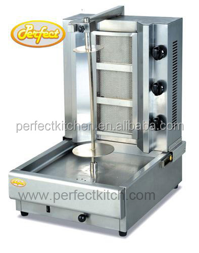 broiler machine