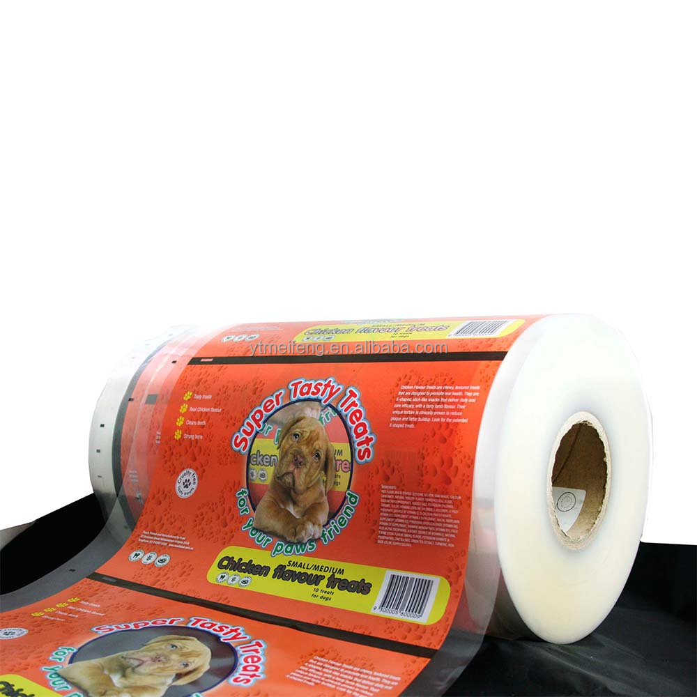 double sided laminating film