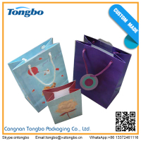 Wholesale China Products different types of kraft paper bags