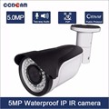 New arrival 5MP ir distance 35meter OV5889 + HI3516A real-time Network Camera Waterproof IP Camera with low price