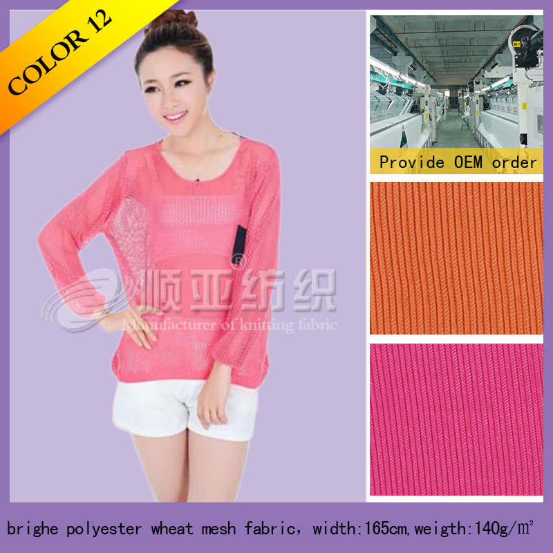 bright polyester elastic corn mesh knitted fabric for garment