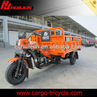 2013 new 200cc cargo three wheel motorcycle/moto tricycle