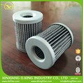5 Microns Hydraulic oil filter element/cartridge china oil filter manufacturer