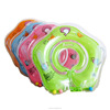 Baby Floating Swim Ring PVC Infant