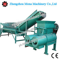 High buying rate sweet potatoes/potatoes/pumpkin/cassava (tapioca) starch making machine