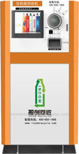 2016 reverse vending machine recycle the used bottle,cans and paper