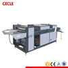 SGUV-1000C UV spot uv coating machine