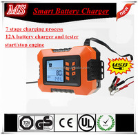hot sale new design smart battery charger with LCD display 12V