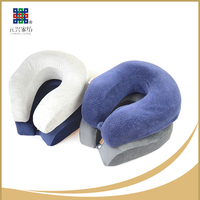 Hot Sale Backrest Floor Plain Cotton Auto Seat Cushion