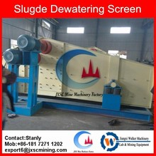 Dewatering Screen for Phosphate Concentrate