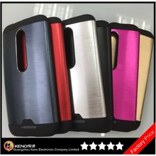 Keno Hybrid Metal Waterproof PC Back Cover Phone Case for Moto G3 Metal Brush Back Hard Cell Phone Case