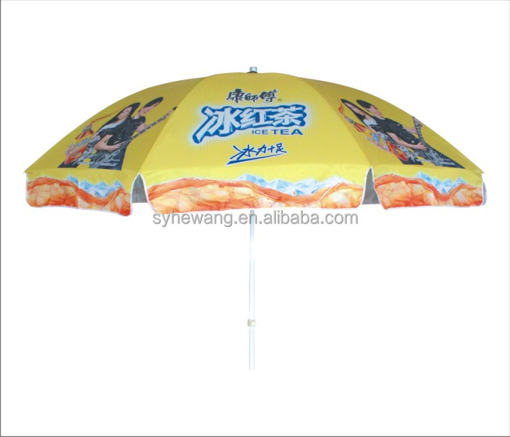 210cm steel ribs promotional attractive thatch beach umbrella