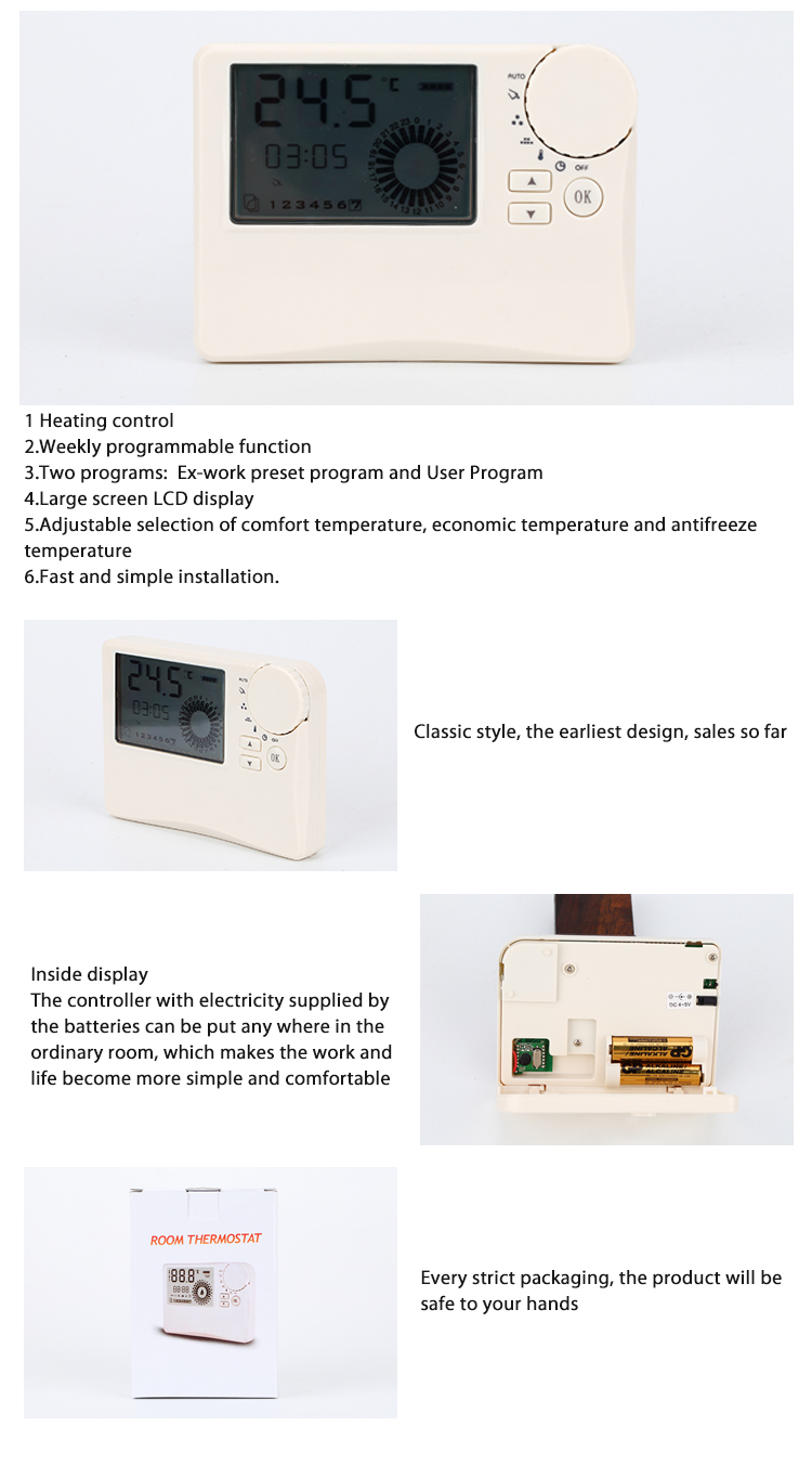 CE Digital Room Thermostat Controller For Wall Hung Boiler