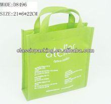 2017 new style reusable shopping bag, zipper shopping bag,shopping bags production line