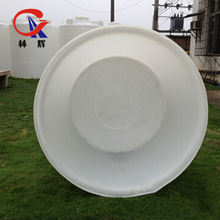 5000L big capacity PE nestable large fish tank aquaculture fish hatchery tank