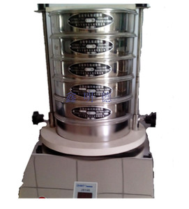 sell auto screening low noise -200type shaking-tap vibration machine/vibrating screen