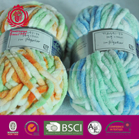 1NM/1 100%polyester chenille yarn