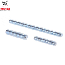 Hardware Grade Zinc Plated Hollow Threaded Rod