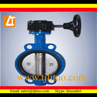 gear stainless steel semi lug butterfly valve