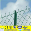 PVC coated chain link fence/2 1/4'' chain link fence/wire mesh weaving mechine