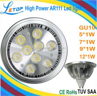 9W High power AR111 Led light bulb GU10 base