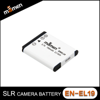 Best Price For Nikon Camera Battery