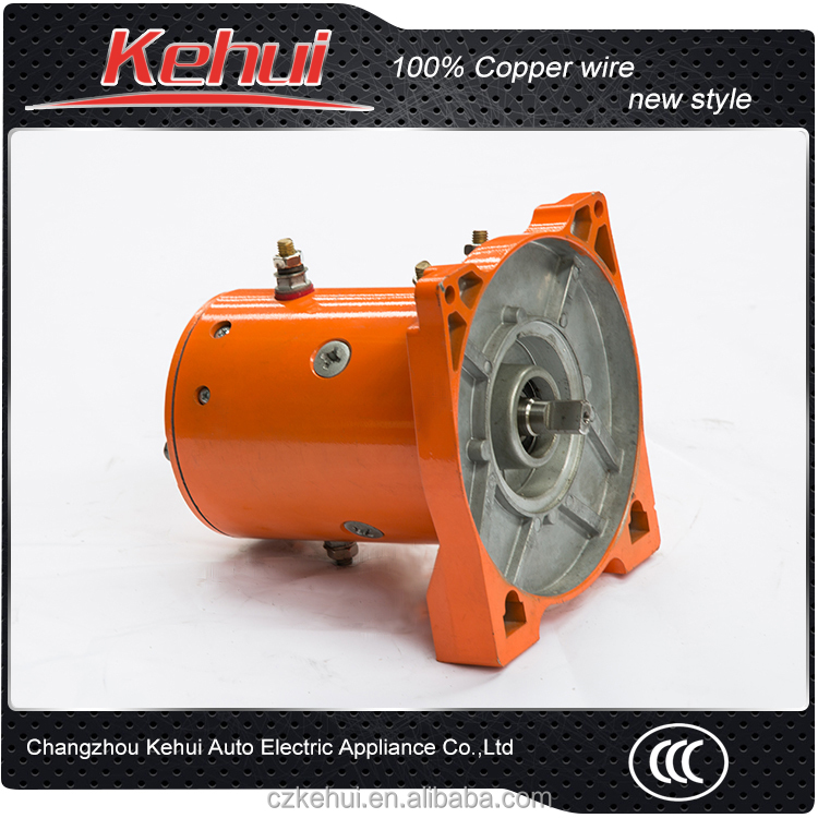 Manufacturer Certified Electric Dc Motor For Car